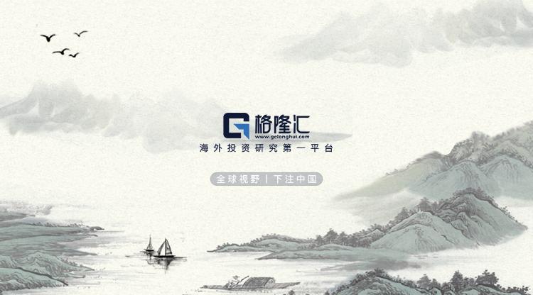 拆迁户和码农的杭州,P2P倒闭潮幕后揭秘
