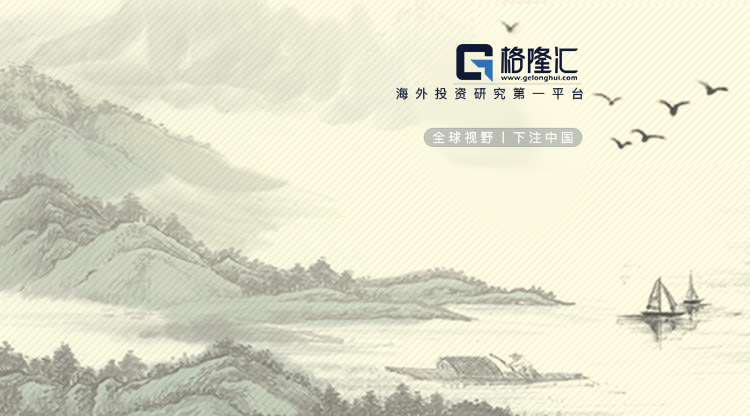 【台湾金融市场专题】资产证券化系列之一:REITs案例研究