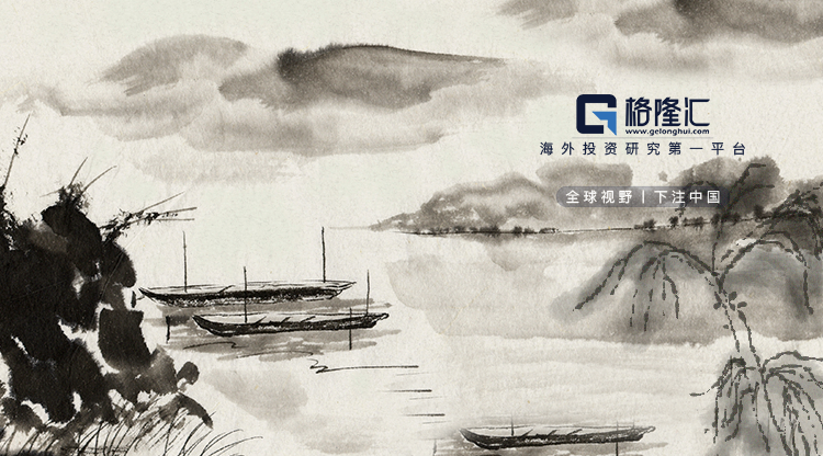 金融市场篇:资本市场及创新性产品的台湾经验(下)