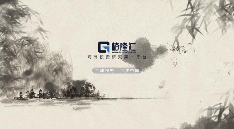 论卖掉半个上海来买台湾省的急迫性和可行性:台湾省电子业全览