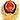 gongan-icon