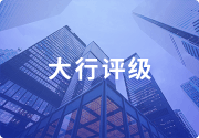 大摩:腾讯(00700.HK)利润率或受压降首季盈测 但仍建议增持