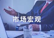恒指公司委任郭志标及杨秋梅为顾问委员会委员