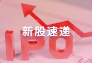 知名工具软件商360鲁大师向港交所递表,电脑端市占率高达98.8%,近三年复合增长率高达114.1%